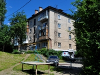 neighbour house: st. Borodin, house 21. Apartment house