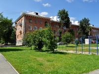 neighbour house: st. Borodin, house 24. Apartment house