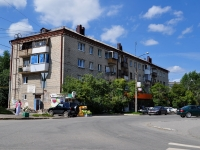 neighbour house: st. Borodin, house 31. Apartment house