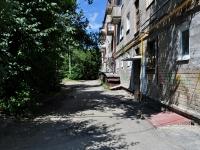 Yekaterinburg, Borodin st, house 31. Apartment house