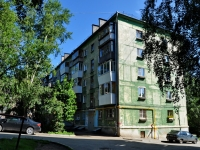 Yekaterinburg, Borodin st, house 15. Apartment house