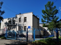 Yekaterinburg, nursery school №429, Borodin st, house 15А