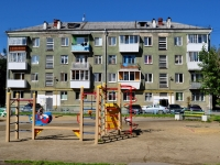 neighbour house: st. Borodin, house 18. Apartment house