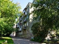 Yekaterinburg, Borodin st, house 18. Apartment house