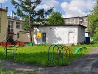 Екатеринбург, улица Бородина, хозяйственный корпус