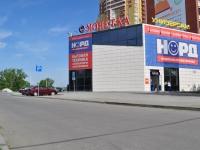 叶卡捷琳堡市, Griboedov st, 房屋 1/1. 超市