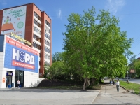 Yekaterinburg, Griboedov st, house 1. Apartment house