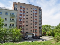 Yekaterinburg, Griboedov st, house 2А. Apartment house