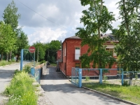 neighbour house: st. Griboedov, house 2Б. nursery school №424