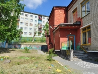 Yekaterinburg, nursery school №424, Griboedov st, house 2Б