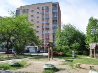 Yekaterinburg, Griboedov st, house 4А. Apartment house