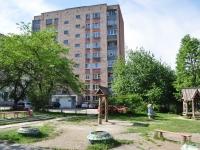 Екатеринбург, улица Грибоедова, дом 4А. многоквартирный дом