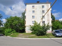 neighbour house: st. Griboedov, house 4. Apartment house