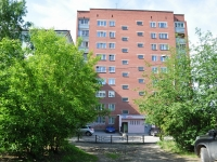 Yekaterinburg, Griboedov st, house 6А. Apartment house