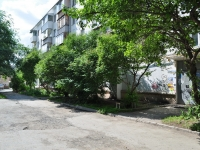 Yekaterinburg, Griboedov st, house 8. Apartment house