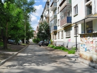 Yekaterinburg, Griboedov st, house 10. Apartment house
