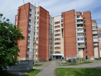 Yekaterinburg, Griboedov st, house 11. Apartment house