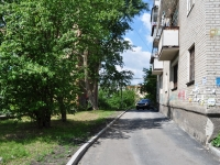Yekaterinburg, Griboedov st, house 12Б. Apartment house
