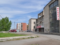 Екатеринбург, Грибоедова ул, дом 13