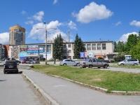 Yekaterinburg, Griboedov st, house 13. store