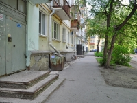 Yekaterinburg, Griboedov st, house 15. Apartment house
