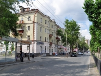 Yekaterinburg, Griboedov st, house 18. Apartment house