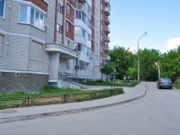 Yekaterinburg, Griboedov st, house 19А. Apartment house