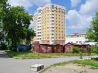 Yekaterinburg, Griboedov st, house 20А. Apartment house