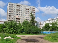 Yekaterinburg, Griboedov st, house 24А. Apartment house