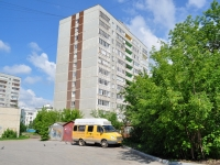 Yekaterinburg, Griboedov st, house 26А. Apartment house