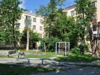 Yekaterinburg, Griboedov st, house 30. Apartment house