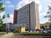 neighbour house: st. Griboedov, house 32/20. office building