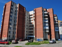 neighbour house: st. Griboedov, house 11. Apartment house