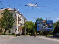 neighbour house: st. Griboedov, house 15. Apartment house