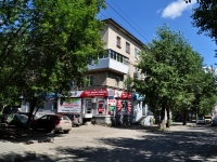 Yekaterinburg, Griboedov st, house 17. Apartment house