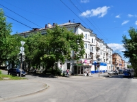 neighbour house: st. Griboedov, house 19. Apartment house