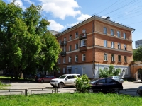 Yekaterinburg, Griboedov st, house 21. Apartment house