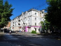 Yekaterinburg, Griboedov st, house 23. Apartment house