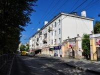 neighbour house: st. Griboedov, house 25. Apartment house
