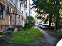 Yekaterinburg, Griboedov st, house 25. Apartment house