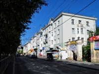 neighbour house: st. Griboedov, house 27. Apartment house