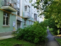 Yekaterinburg, Griboedov st, house 27. Apartment house