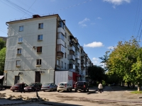 neighbour house: st. Griboedov, house 10. Apartment house