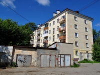 neighbour house: st. Griboedov, house 12. Apartment house