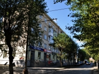 Yekaterinburg, Griboedov st, house 14. Apartment house