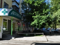 Yekaterinburg, Griboedov st, house 20. Apartment house