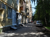 neighbour house: st. Griboedov, house 20. Apartment house