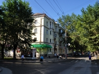 neighbour house: st. Griboedov, house 22. Apartment house