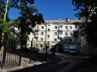 Yekaterinburg, Griboedov st, house 22. Apartment house