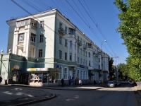 Yekaterinburg, Griboedov st, house 24. Apartment house